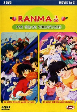 Ranma 1 / 2 Movie Collection (2 Dvd)