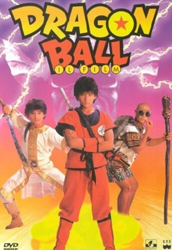 Image of Dragon Ball - Il Film (Live Action)