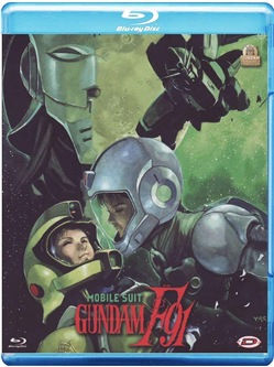 Mobile Suit Gundam F91 - The Movie