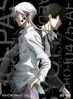 Image of Psycho Pass Box #02 (Eps 12-22) (2 Dvd+cd)