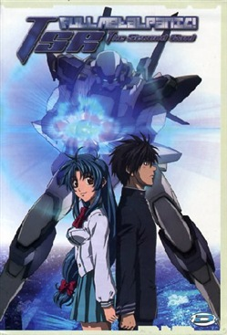 Image of Full Metal Panic - The Second Raid #01 (Eps 01-04) (+ Collector's Box