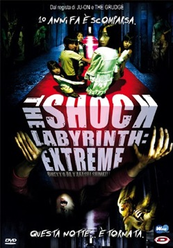 The Shock Labyrinth Extreme