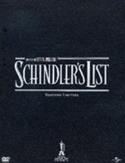 Schindler's List (Limited Collector's Edition) (2 Dvd+cd)
