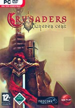Crusaders - Thy Kingdon Come Pc