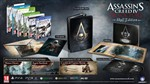 Assassin's Creed 4 Skull Edition Wii U