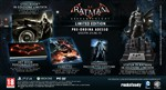 Batman Arkham Knight Collector's Ed.Xone