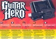 Guitar Hero Rechargeable Battery Pack