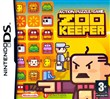 Zookeeper Ds
