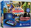 Console Ps Vita 2000+adv Mega Pack+mc 8g