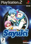 the legend of sayuki ps2