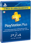 Playstation Plus Card 90gg Ps4 Branded