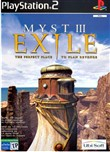 Myst 3 Exile W/o Strategy Guide Ps2