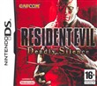 Resident Evil Deadly Service Ds