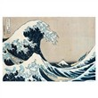 The Great Wave off Kanagawa. 300 pezzi