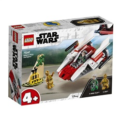 LEGO Star Wars (75247). Rebel A-Wing Starfighter